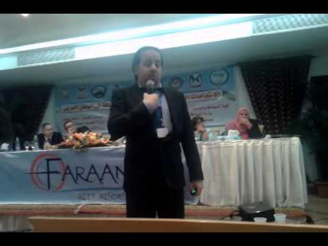 Dr. Ahmad El Zein Lecturing in the International tourism conference in Egypt
