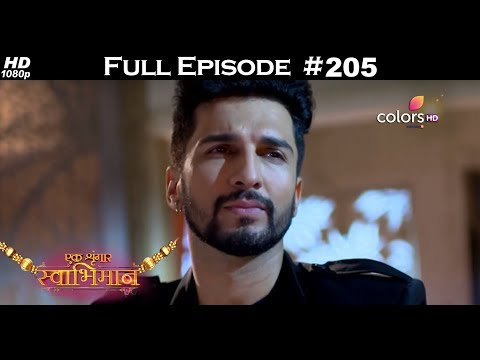 Ek Shringaar Swabhimaan - 29th September 2017 - एक श्रृंगार स्वाभिमान - Full Episode thumbnail