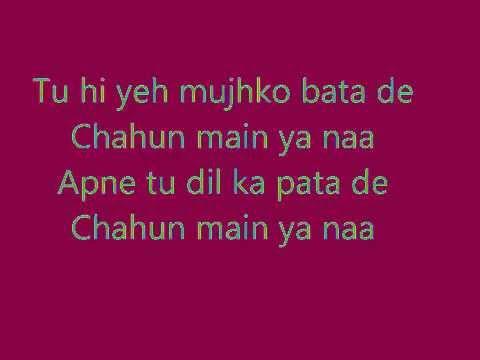 Chahun Main ya na Lyrics