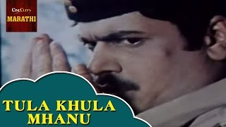 Tula Khula Mhanu - Full Video Song | Bhatak Bhavani | Usha Mangeshkar | Laxmikant Berde