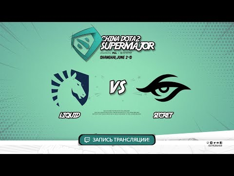 Liquid vs Secret, Super Major, game 1 [Maelstorm, Inmate]