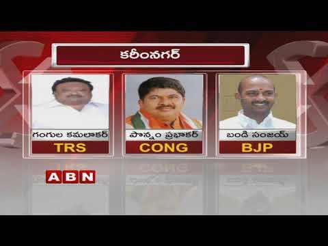 Telangana Elections 2018 | Updates from Karimnagar Counting Center | ABN Telugu