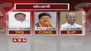 Telangana Elections 2018 | Updates from Karimnagar Counting Center