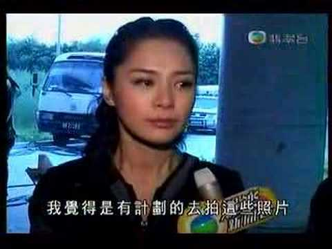 Gillian Chung Interview About Nude Pictures Taken