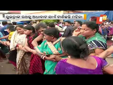Trinity to enter Adapa Mandap in Gundicha Temple today