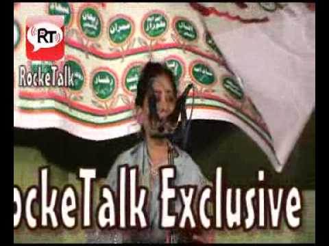 Raaz E Muhabbat Khaas Sher By Dr Nuzhat Anjum Latest Azamgarh Mushaira 2014 video