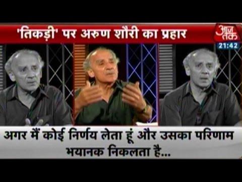 Arun Shourie Launches Attack On Narendra Modi