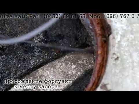 Пробивка трубы Винница Засор в канализации какой часто путают с строй мусором Винница