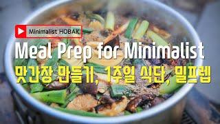 #1 미니멀리스트의 1주일 식단: Minimalist Meal Planning / Korean Food [ENG SUB]