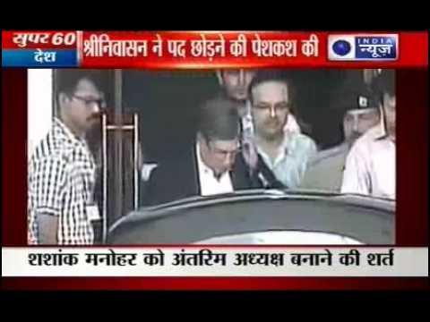 N Srinivasan will resign, if S Manohar will be BCCI chief
