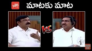 BJP MLA Vishnu Kumar Raju vs AP Minister Narayana over AP Developments | TDP VS BJP |YOYO TV Channel