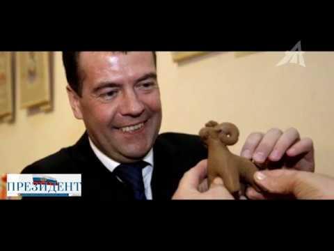 Арестован порошок для печати нового Медведева?
