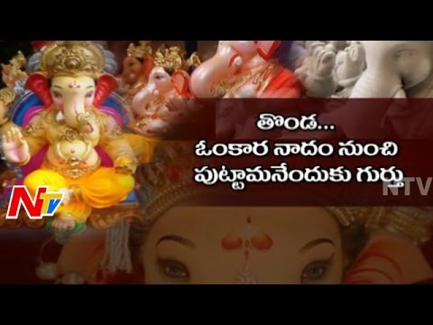 Eco Friendly Clay Ganesh Idols In Hyderabad | Special Focus | Part 3 | NTV