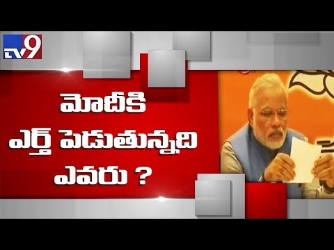 Political Mirchi : The BJP MPs who threaten PM Modi! - TV9