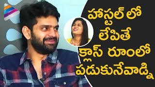 Sree Vishnu Reveals Funny Facts | Needi Naadi Oke Katha Movie Interview | Telugu Filmnagar