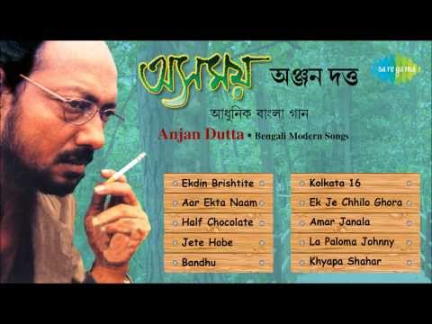 Asamoy   Bengali Modern Song Audio Jukebox   Anjan Dutta video