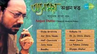 Asamoy | Bengali Modern Song Audio Jukebox | Anjan Dutta
