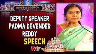 Deputy Speaker Padma Devender Reddy Speech @ Prapancha Telugu Mahasabhalu 2017 || Day 3