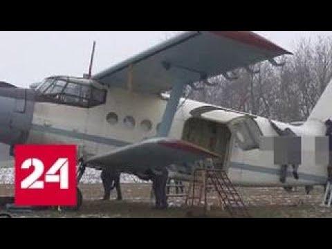 Нелегалы перебираются с Украины в Европу на кукурузниках и тележках - Россия 24