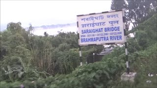 SARAIGHAT BRIDGE, KAMAKHYA Jn. RIPPED OUT BY PREMIUM