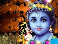 Showers of Lord Krishna Wishes - Janmashtami ecards - Events Greeting Cards