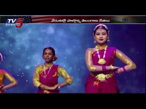 American Telangana Association | World Telangana Convention 2018 | Part 2 | TV5 News