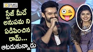 Ram Pothineni Super Funny Speech @Hello Guru Prema Kosame Movie Success Meet