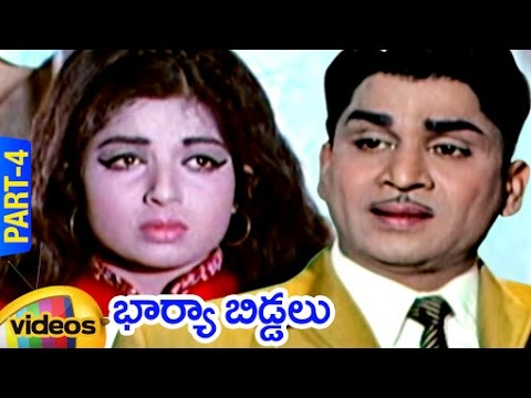Bharya Biddalu Full Movie - Part 4 13 - Akkineni Nageswara Rao, Sridevi video
