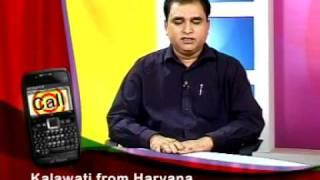 Anil Bansal | Ayurvedic Treatment | Ayurvedic Medicine | Treatment by Yoga