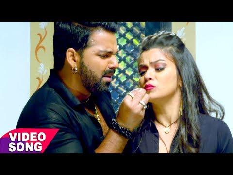 सबसे हिट भोजपुरी गाना - Pawan Singh - Luliya Ka Mangele (Full Song) - SATYA - Bhojpuri Superhit Song thumbnail