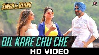 Dil Kare Chu Che - Singh Is Bliing   Akshay Kumar, Amy Jackson & Lara Dutta   Meet Bros