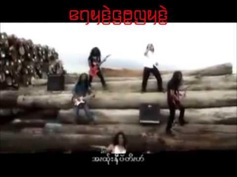 Karenni New Song 2013 By Khu Reh