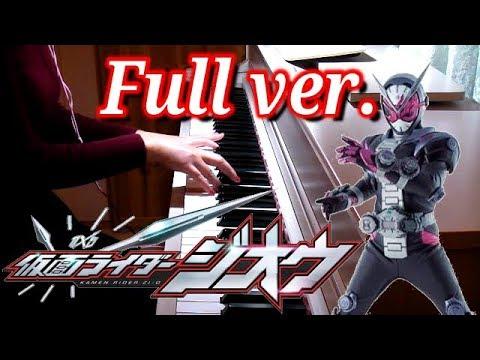 "Full 仮面ライダージオウ 「Over ""Quartzer""」フル Kamen Rider Zi-O Shuta Sueyoshi Feat. ISSA Piano Solo"