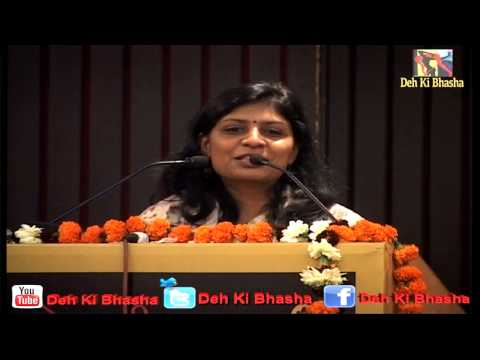 Deh Ki Bhasha | Book Launch at IIC /Akanksha Paray Kashiv- Feature Editor Outlook Hindi
