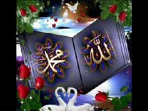Heart Of The Quran Surah Yasin Sharif .full 1 video