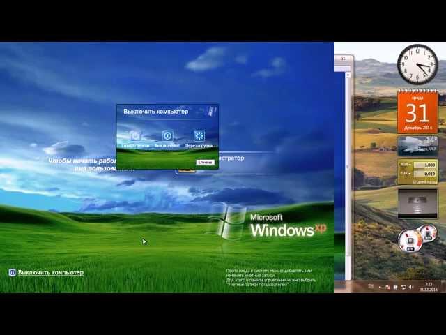 Windows XP SP3 Zver с драйверами (2017) скачать торрент