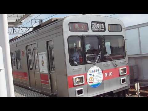 「Y150たねまる号」臨時列車運行