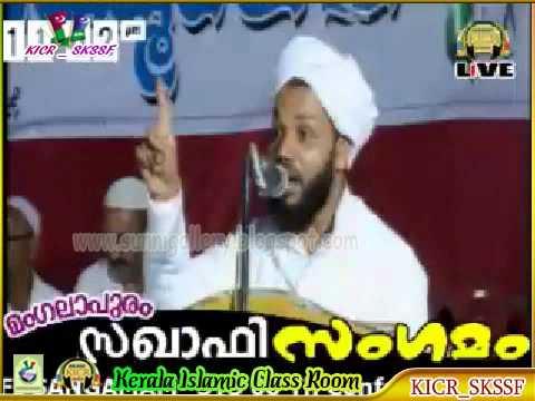 Ismail Saqafi Thottumukkam - Mangalapuram Saqafi Sangamam video
