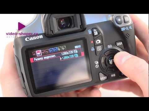 Обзор фотоаппарата Canon EOS 1100