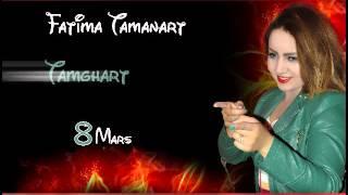 Tamanart -Fatima  La Journée De La Femme