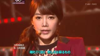 download lagu T  -  Ara 「cry Cry」japanese Ver Live gratis