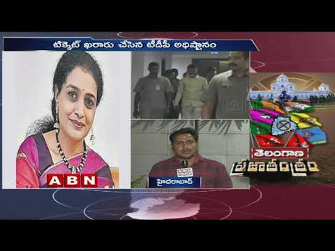 Nandamuri suhasini Name Finalized for Kukatpally Assembly Ticket