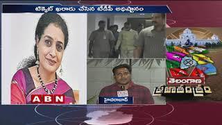 Nandamuri suhasini Name Selected for Kukatpally over Assembly Ticket
