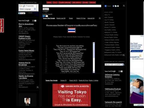 Thailand Radio Online http://vecasts.blogspot.com/2012/02/blog-post.html