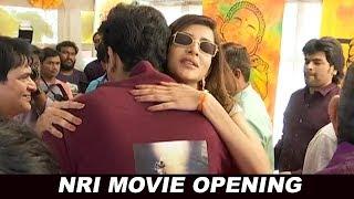 NRI Movie Opening | Lakshmi Manchu | Avasarala Srinivas | NRI MOIVE | Filmylooks