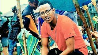 Jirenya Shiferaw - Hundan Siibita - New Ethiopian Oromo Music 2018 (Official Video)