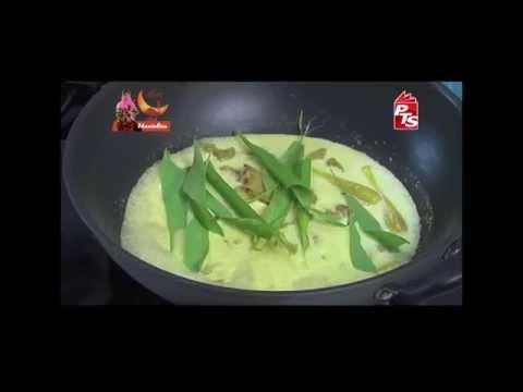 media cara masak daging masak sambal
