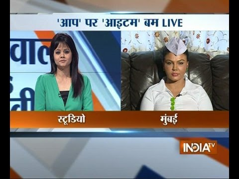 Rakhi Sawant Speaks Exclusively With India Tv On Kejriwal's Politics, Part 1 video