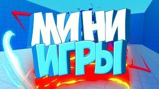 ПРОШЁЛ ВСЮ КАРТУ В МИНИ ИГРЕ В БЛОК СТРАЙК | 50 TRAPS | BLOCK STRIKE