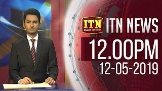 ITN News 2019-05-12 | 12.00 PM